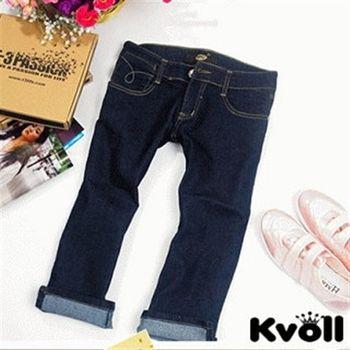 【KVOLL中大尺碼】簡約風格修身牛仔七分褲SL-238