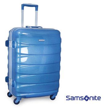 Samsonite新秀麗 Oval系列24吋亮面鋁框行李箱-藍