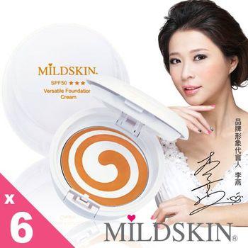 MILDSKIN超時逆齡美肌粉凝霜6件組