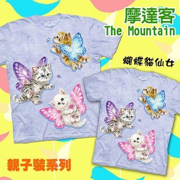 『摩達客』(預購)美國The Mountain蝴蝶貓仙女親子情侶裝