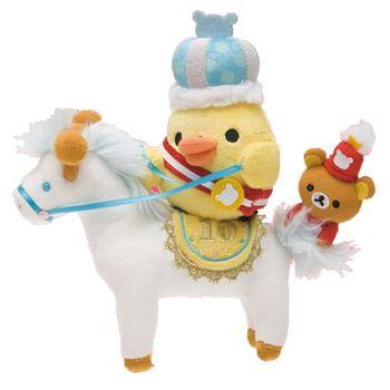 【SAN-X】拉拉熊10周年系列毛絨公仔 白馬小雞