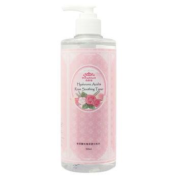 KilaDoll玻尿酸玫瑰保濕化妝水500ml【買一送一】