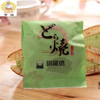 【里昂】雪藏卡士達銅鑼燒-抹茶紅豆24包(80g/包)