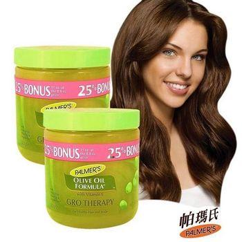 【帕瑪氏】橄欖脂髮部修護加量2罐組(免沖洗髮膜)