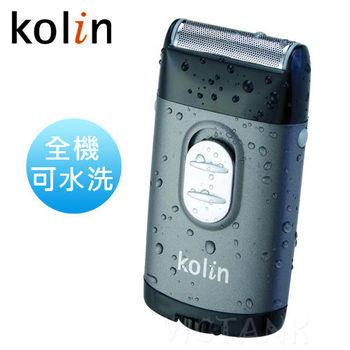 【歌林】水洗刮鬍刀KSH-R800W
