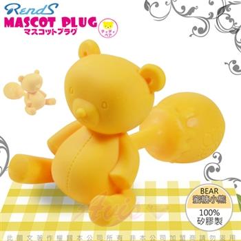 【日本RENDS】蜜糖小熊 BEAR 超萌可愛肛塞