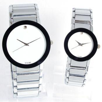 SINOBI 隱形刻度時尚錶(男/女款,二擇一)