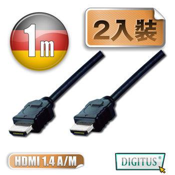 曜兆DIGITUS HDMI 1.4a圓線1公尺typeA-2入裝