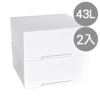 【SONA MALL】晶白鏡面單層抽屜整理箱(單層43公升) 2入