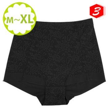 【蓓氏嘉】彈力無痕平口束褲-黑色三件組 NO.751
