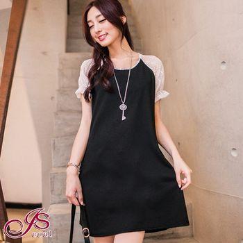 【I-Seoul正韓中大碼】蕾絲公主袖小洋裝9277黑色