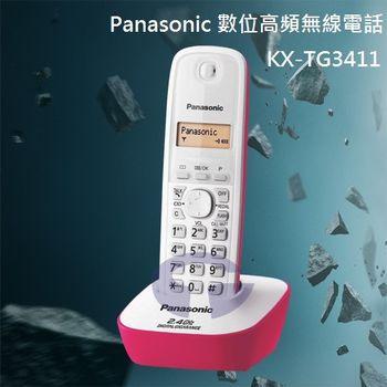 【Panasonic】2.4GHz數位無線電話 KX-TG3411 (蜜桃紅)