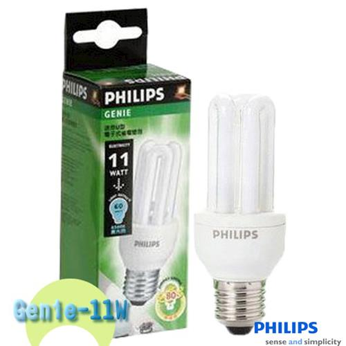 PHILIPS 飛利浦 Genie 8W 3U省電燈泡2入特惠組