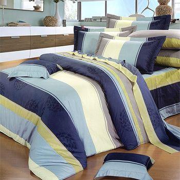 【KOSNEY】 索思 活性精梳棉加大六件式床罩組-台灣製