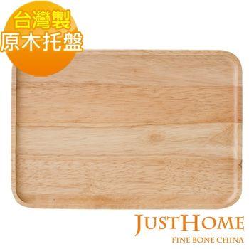 【Just Home】橡膠木長形托盤(台灣製)