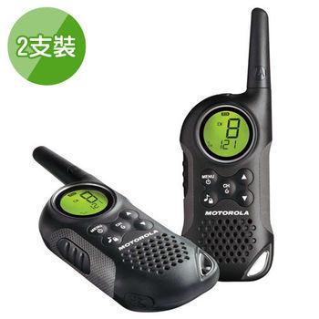 【MOTOROLA】免執照無線電對講機TLKR T6 2支精配組