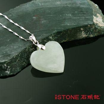 石頭記 情有獨鐘心戀緬甸玉項鍊