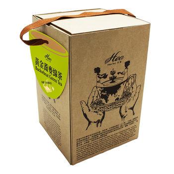 HIGH TEA芳第 黃金蕎麥綠茶 -手提式禮盒 4gX20入三角立體獨立防潮茶包 (8盒/組)