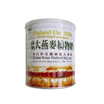 【天然磨坊】高鈣大燕麥植物奶(粉類罐裝)*2罐