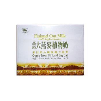 【天然磨坊】高鈣大燕麥植物奶(粉類盒裝)*2盒