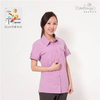 日本namelessage無名世代女款抗UV彈性短袖襯衫41W11