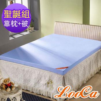 《買就送》【LooCa】美國抗菌11cm彈力記憶床墊-雙人5尺