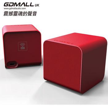 GDMALL NFC MINI 藍芽喇叭-(2000N單顆紅)