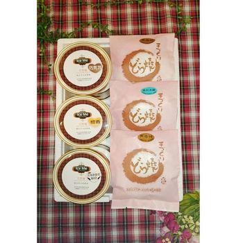 【艾思蜜】小冰雪禮盒(雪藏銅鑼燒3入+小杯冰淇淋3杯/盒)