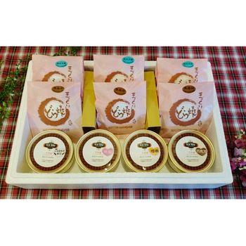 【艾思蜜】大冰雪禮盒2盒組(雪藏銅鑼燒6入+小冰淇淋4杯/盒)