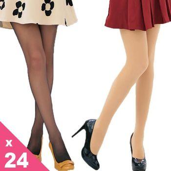 【華貴絲襪】吸濕排汗全透明彈性絲襪(24雙入)