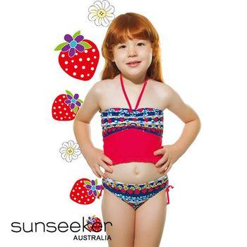 【sunseeker 泳裝】澳洲名品可愛小女童泳裝 (53032)