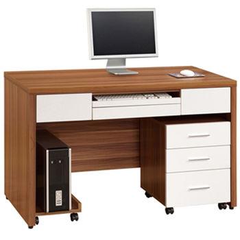 【顛覆設計】潘琳淺胡桃4尺電腦桌(不含活動櫃+主機架)