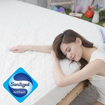 【Sanitized】防蟎抗菌床包式舒柔保潔墊-雙人