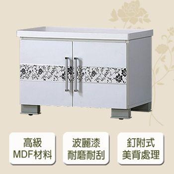 【品居家】莉納2尺白色印花座鞋櫃