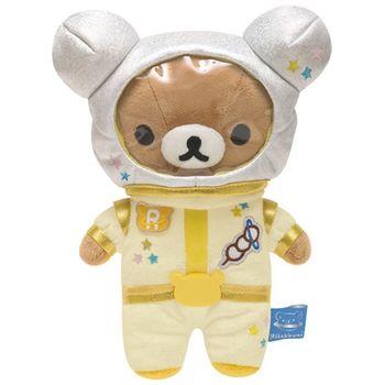 【SAN-X】拉拉熊宇宙太空人系列毛絨公仔 懶熊