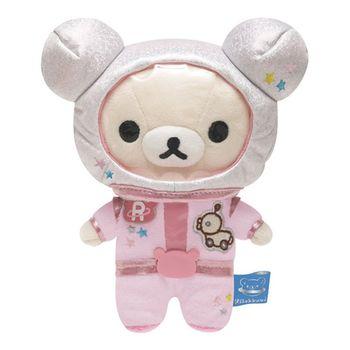 【SAN-X】拉拉熊宇宙太空人系列毛絨公仔 懶妹