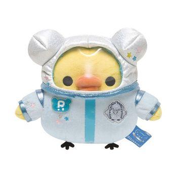【SAN-X】拉拉熊宇宙太空人系列毛絨公仔 小雞
