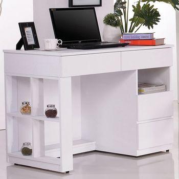 【品居家】迪娜3.5尺白色電腦書桌