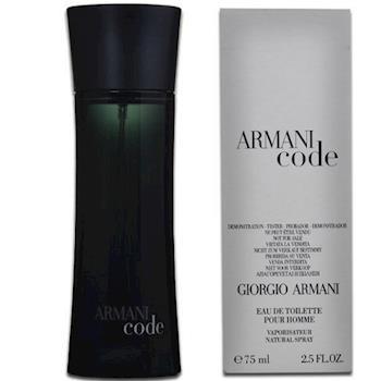 GIORGIO ARMANI黑色密碼男淡香水75ml-Tester