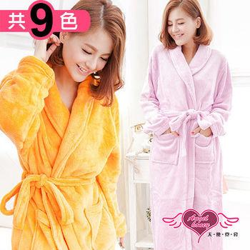【天使霓裳】甜蜜氛圍柔軟珊瑚絨綁帶睡袍浴袍(共9色)AB1293