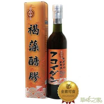 草本之家 日本褐藻糖膠液500ml(1瓶)-網