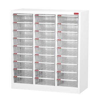 【SONA MALL】A4-327H九層三排雪白資料櫃
