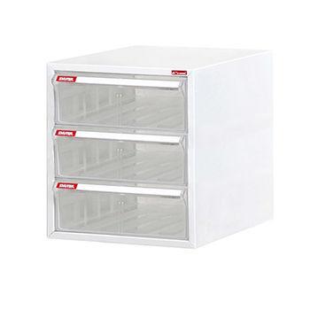 【SHUTER】A4-103H三層桌上雪白資料櫃