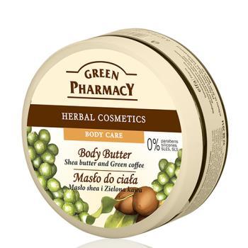波蘭Green Pharmacy乳油木果油&咖啡豆美體滋養霜