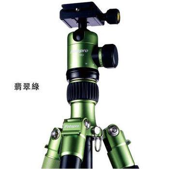FOTOPRO 富圖寶 TX-PRO II/TX-PRO2 腳架