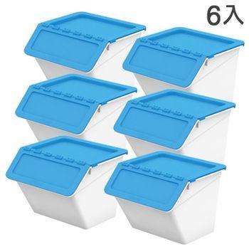 【SONA MALL】小蜜蜂可疊式收納箱15L(6入)