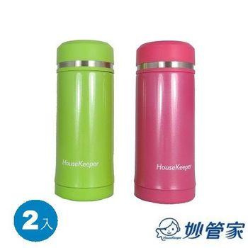 【妙管家】彩漾真空隨身杯/保溫隨身瓶  195ml (粉色/綠色) 2入組