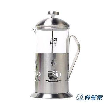 【妙管家】特級不鏽鋼沖茶器/泡茶杯700ml