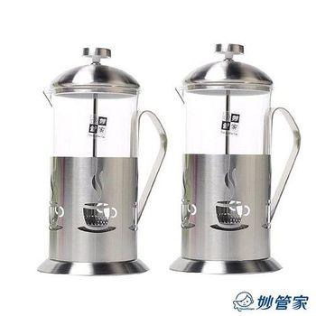 【妙管家】特級不鏽鋼沖茶器/泡茶杯700ml-2入