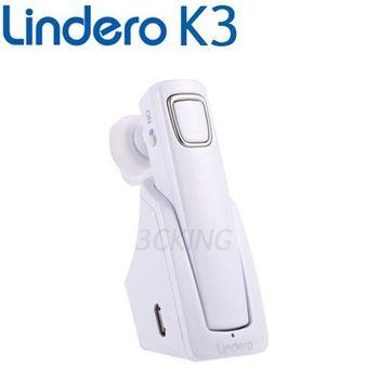 英國 Lindero K3 藍牙耳機/車用藍牙 1對2雙待機 白